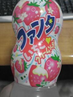 ファンタいちごクリームソーダ