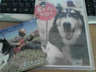 富士丸な日々 DVD